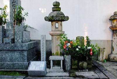 鷺流狂言元祖の墓